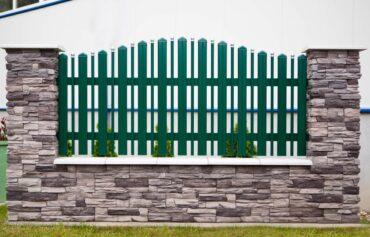 Kované hliníkové ploty
